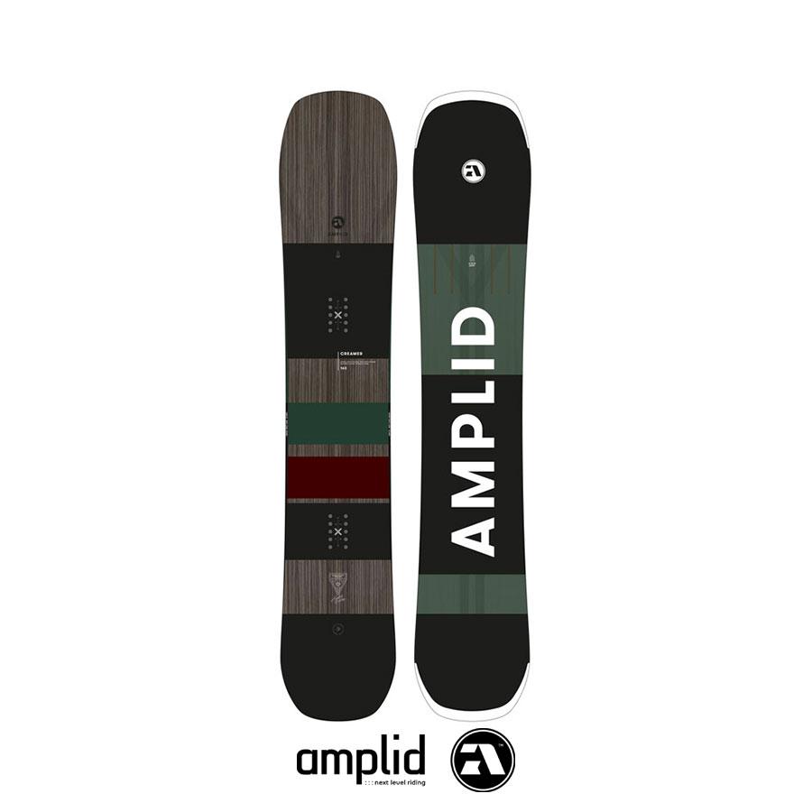 amplid-creamer
